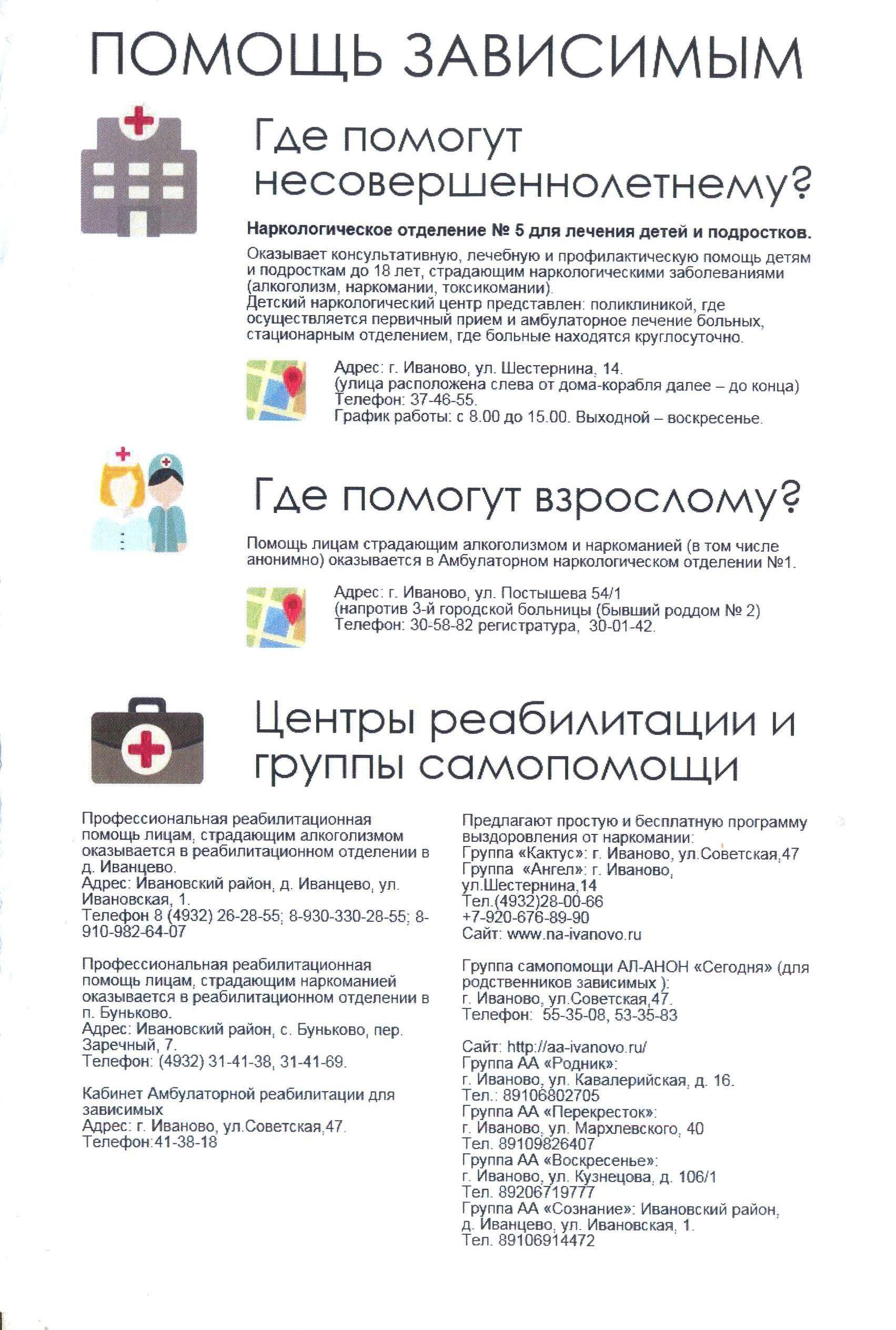 listovka_1