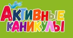 ak_logotip_vesna